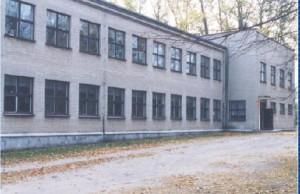 Szkoła Podstawowa w Świdrach - 1964 r.